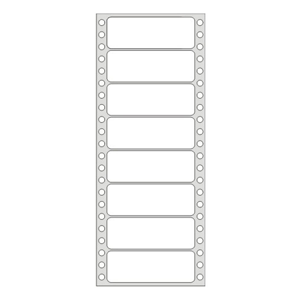 Etikety tabelačné 100 x 36,1mm / 1-radové - (25 hár)