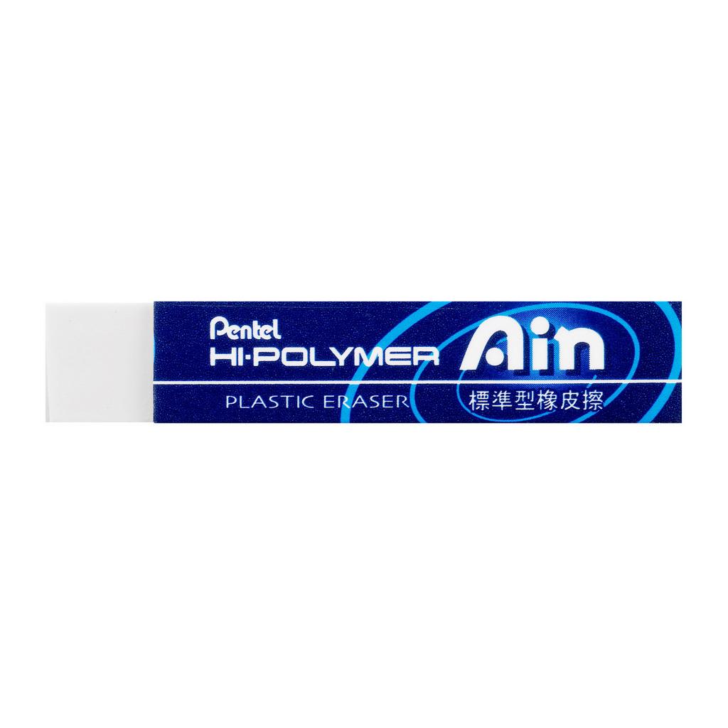 Pentel Guma Hi-Polymer AIN  ZETH07 Standard