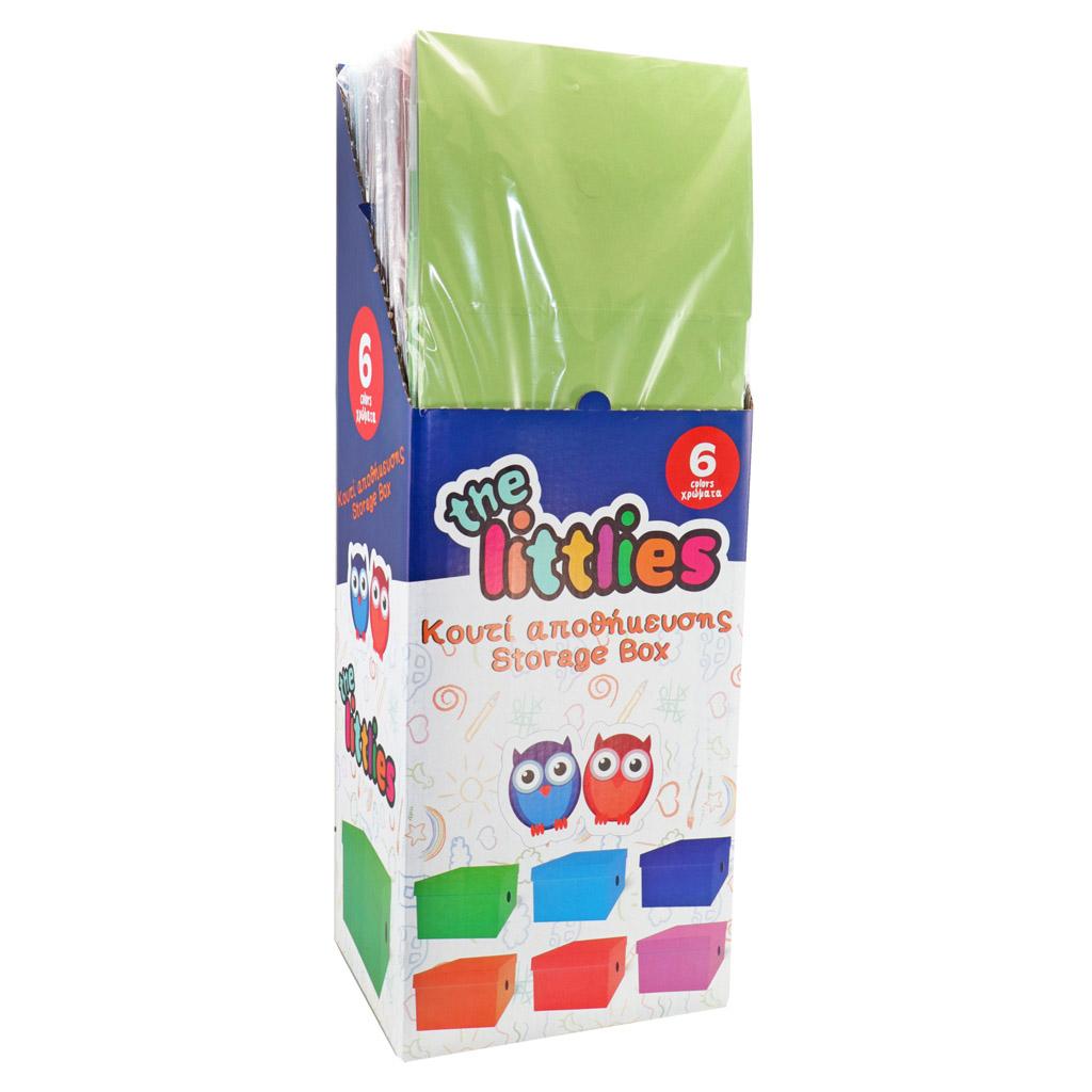 Úložný box, 33 x 24 x 18 cm, mix farieb