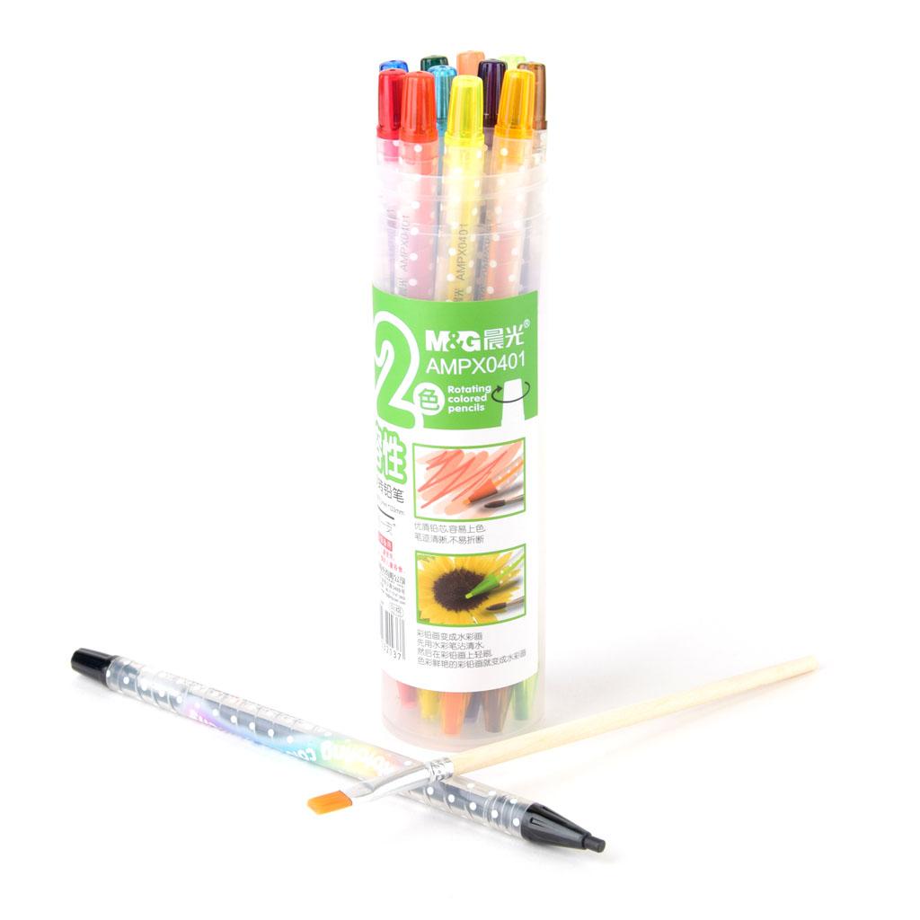 Farbičky akvarelové výsuvné AMPX 0401 / 12 ks